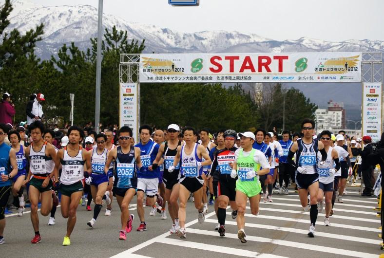 佐渡トキマラソン