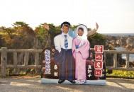 尖閣湾揚島遊園01