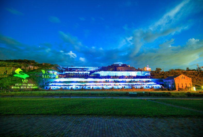 北沢浮遊選鉱場ライトアップ03