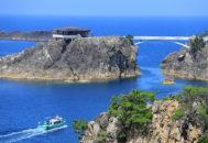 尖閣湾揚島遊園06